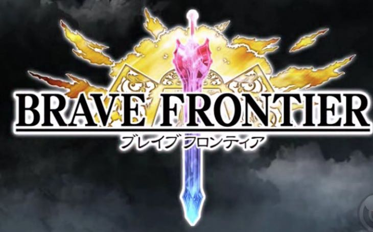 brave-frontier-servers-down-for-maintenance