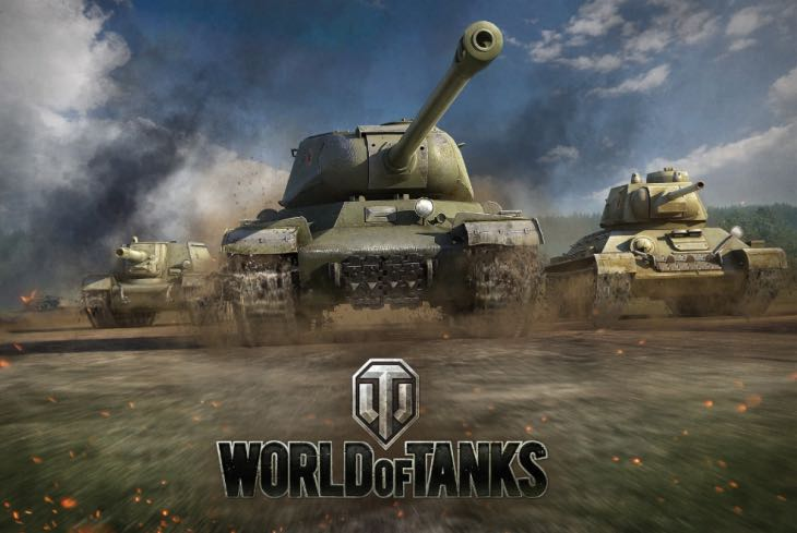 world-of-tanks-server-maintenance