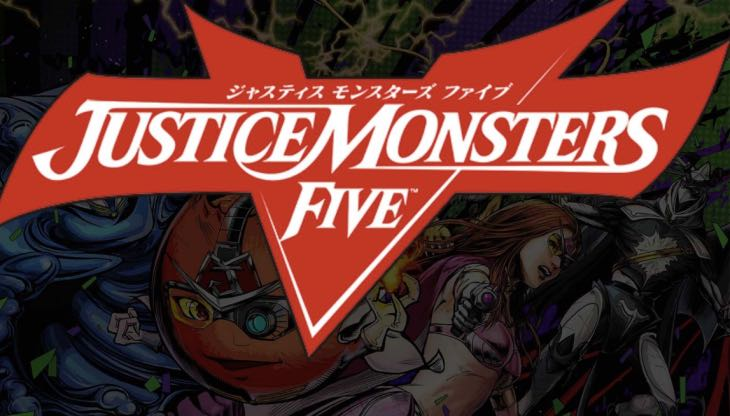 justice-monsters-five-maintenance