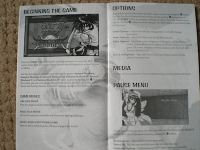 Samurai Shodown Anthology Sony PSP Hand- on 3