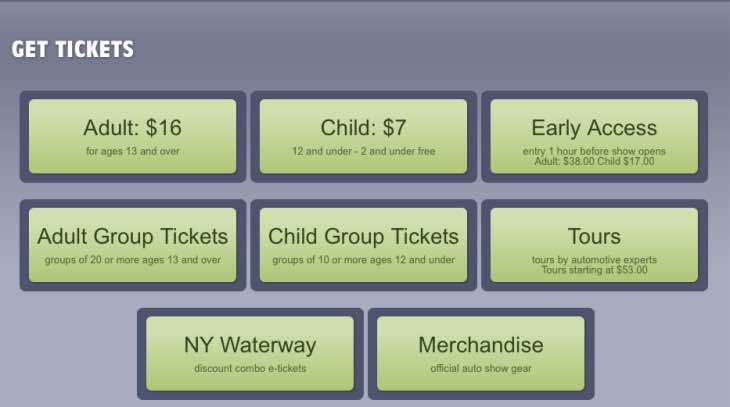 2015 New York Auto Show tickets