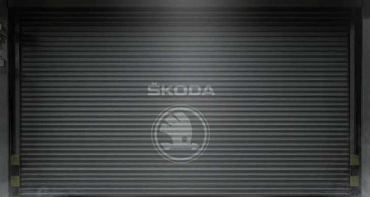 2016 Skoda SUV teased, no Kodiak production images