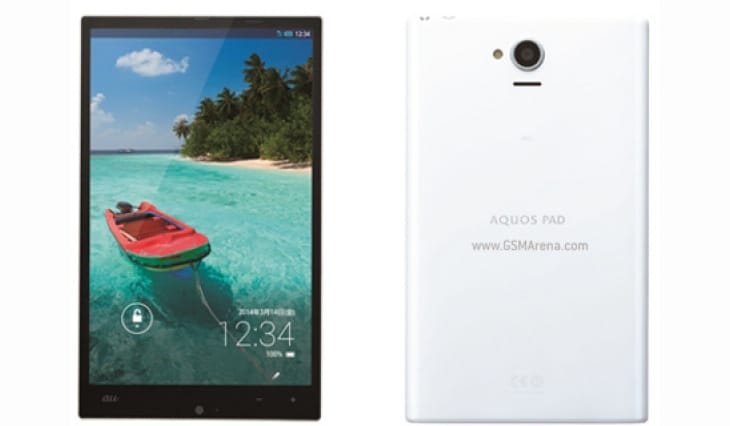AQUOS Pad SHT22 virtually edge-to-edge tablet display