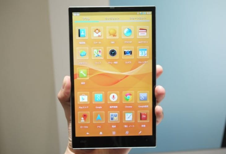 AQUOS Pad virtually edge-to-edge tablet display