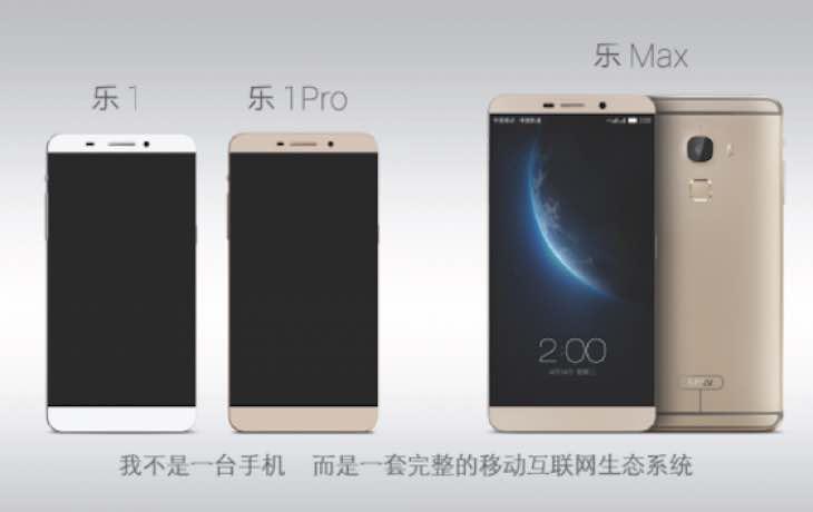 Android USB Type-C smartphones imitates HTC One