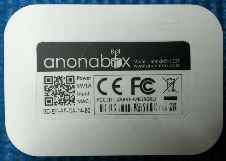 Anonabox router recall