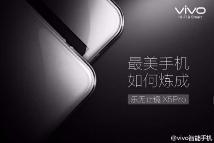 Anticipating Vivo X5 Pro camera tests