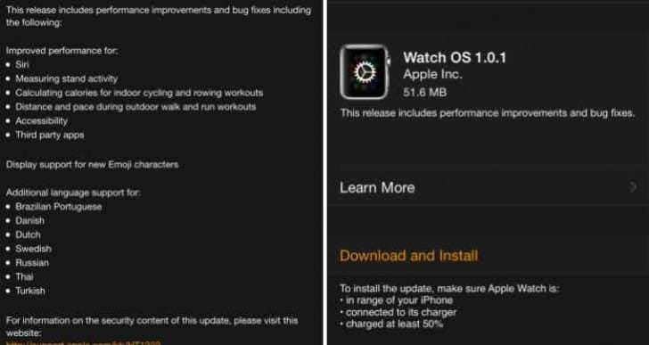 Apple Watch OS 1.0.1 update improves performance, bug fixes