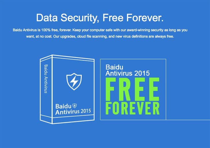 Baidu-Antivirus-2015-free-forever