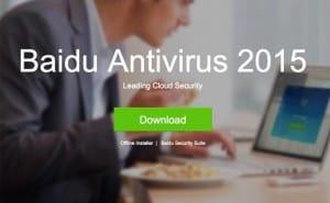 Baidu Antivirus 2015 test in mini review