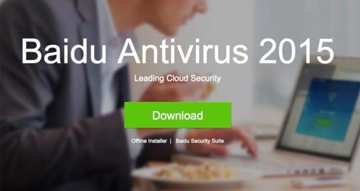 Baidu Antivirus 2015 test in mini review