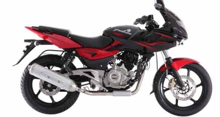 Bajaj Pulsar 150 price by state in India