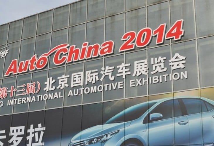 Beijing Motor Show 2014 – Best concept cars