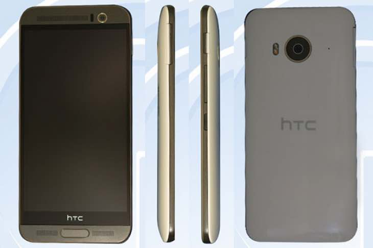 Budget HTC One M9 planned minus features