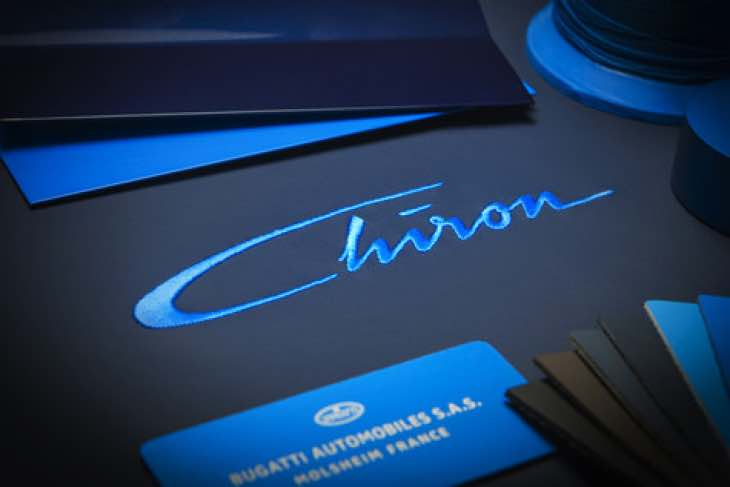Bugatti Chiron debut