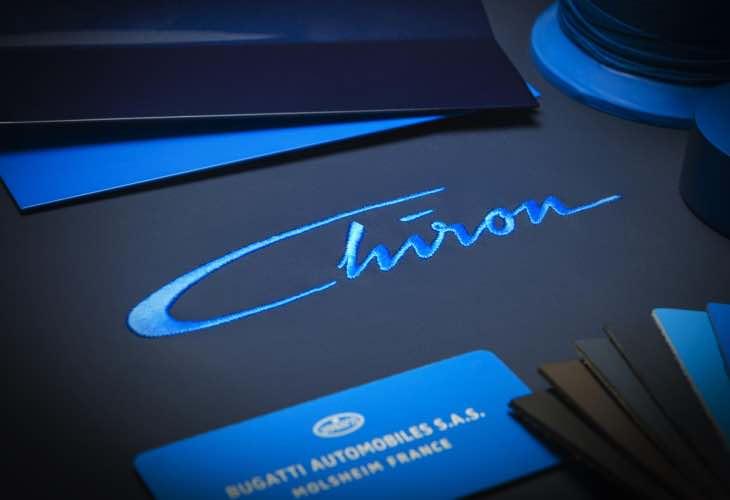 Bugatti Chiron performance