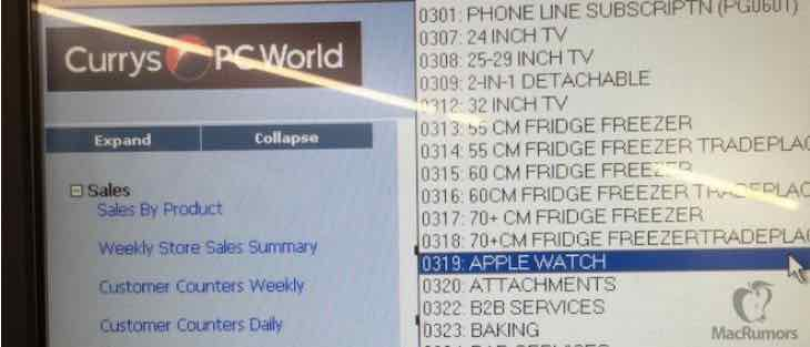 Currys:PC World Apple Watch availability looms