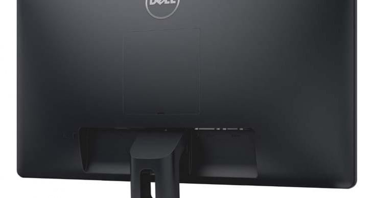 Dell E2214H Inspiron small desktop review with specs