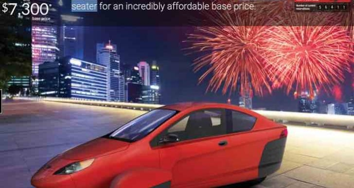 Elio Motors news update for August with price adjustment