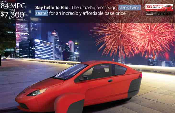 Elio Motors news update for August