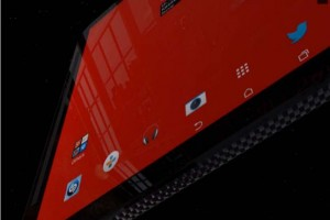 Expected HTC T1H features
