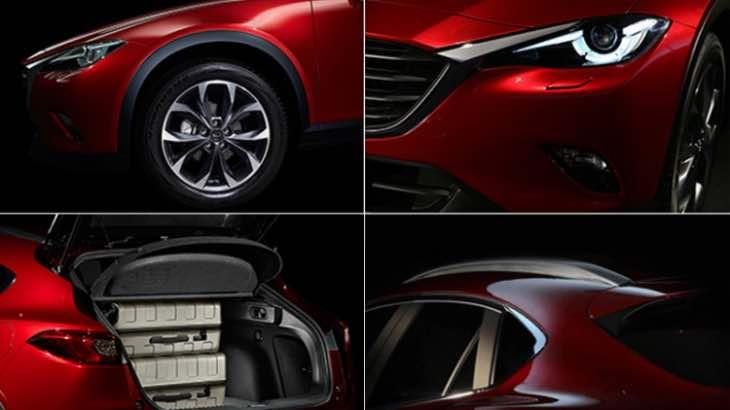 First Beijing Motor Show 2016 car teaser
