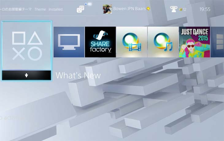 Free-PS4-dynamic-themes-visually-explored