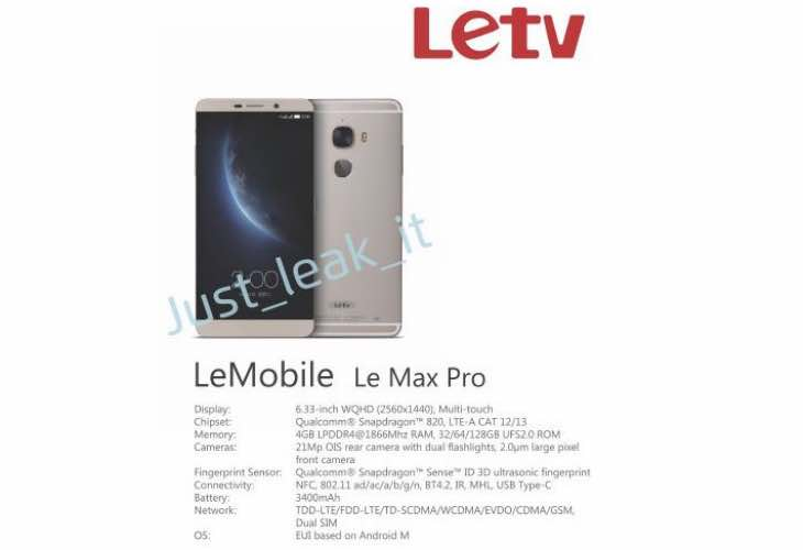 Fresh details on LeTV LeMax Pro specs
