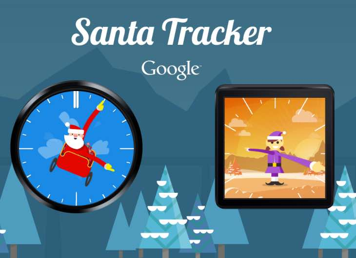 Google Santa Tracker app Android update