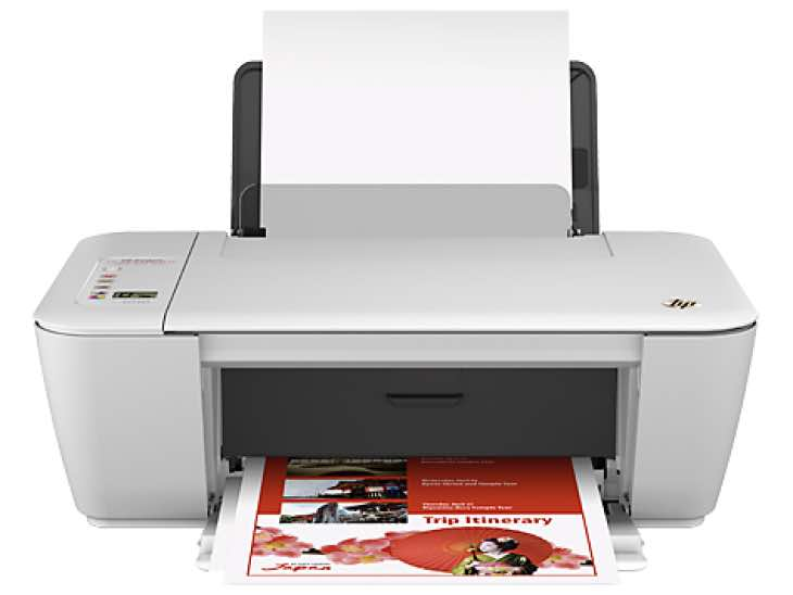 hp-deskjet-2548-manual
