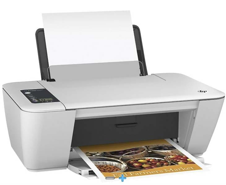 HP-Deskjet-2544-front-view