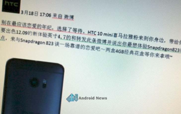 HTC 10 mini release date