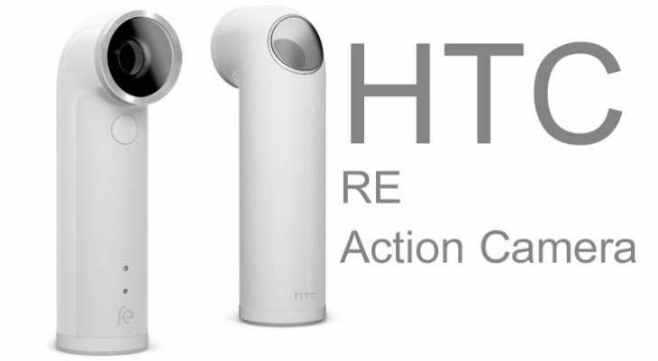 HTC Memorial day sale
