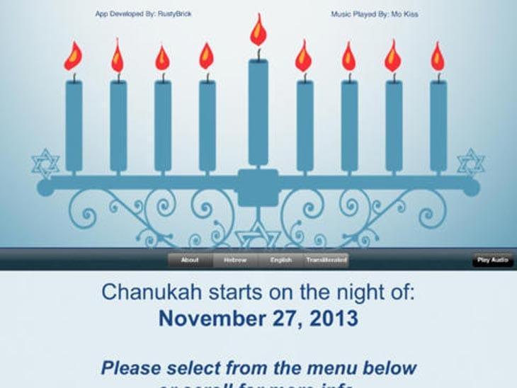 Hanukkah-iPad-app