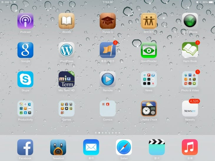 Hidden iOS 7 features in iPad settings