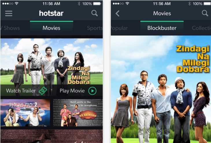 Hotstar app update