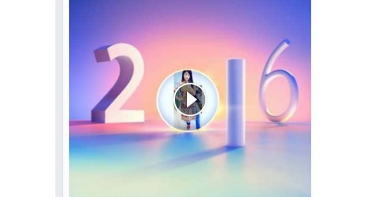 Facebook share your Year in Review 2016 live, how to edit