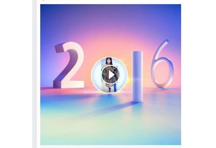 how-to-do-the-year-in-review-2016-on-facebook