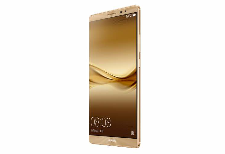 Huawei Mate 8 release date