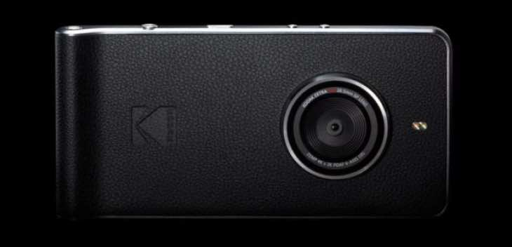 kodak-ektra-smartphone-available-for-purchase-this-week