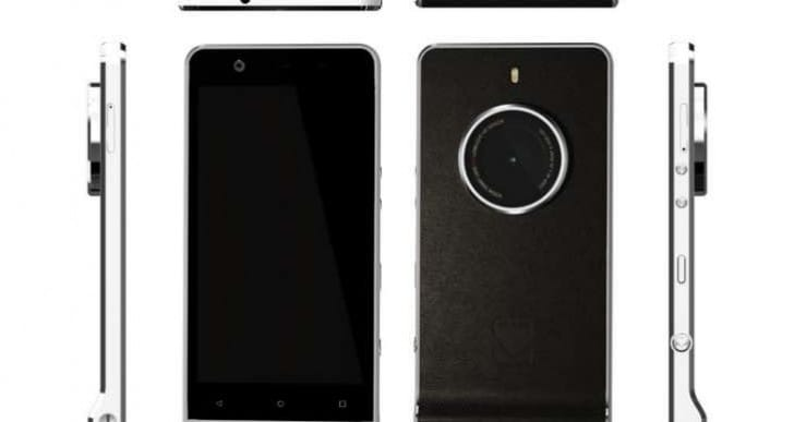 Kodak Ektra Smartphone available for purchase this week