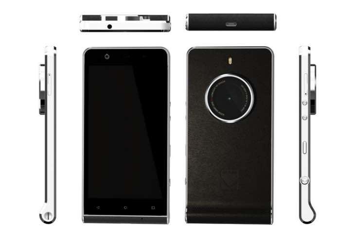 kodak-ektra-smartphone-price
