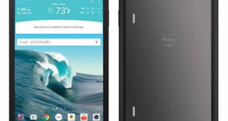 LG G Pad X design revealed, features a mystery