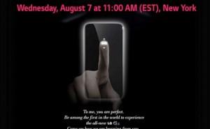 LG G2 Aug 7 event start time UK, US