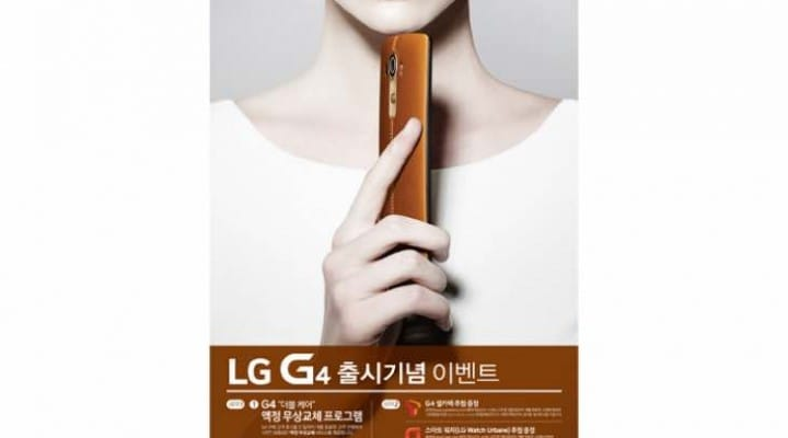 Confirmed LG G4 availability not necessarily international