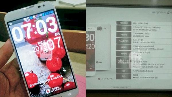 Specs sheet pits LG Optimus G Pro against Galaxy Note 2
