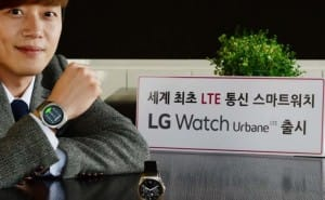 LG Watch Urbane LTE price comparable to Apple's
