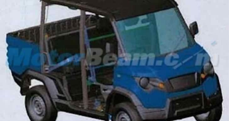 Latest Eicher-Polaris Flexituff details, price in India eludes