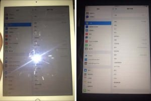 Leaked iPad Pro 2 does not show limitations being addressed