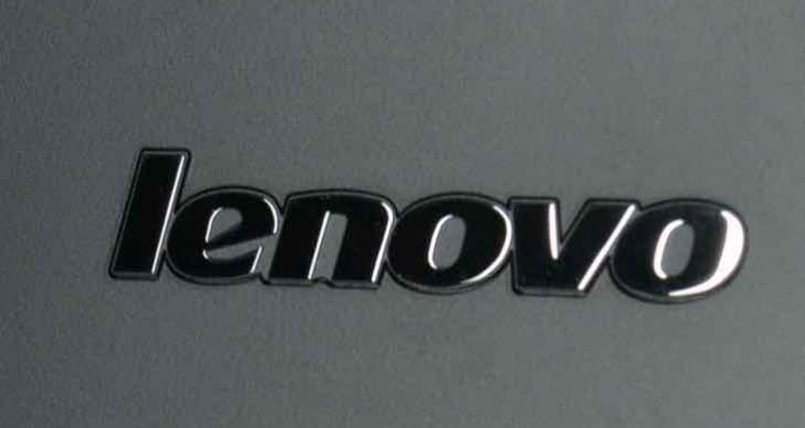 Lenovo IdeaCentre Stick 300 specs do not reveal design